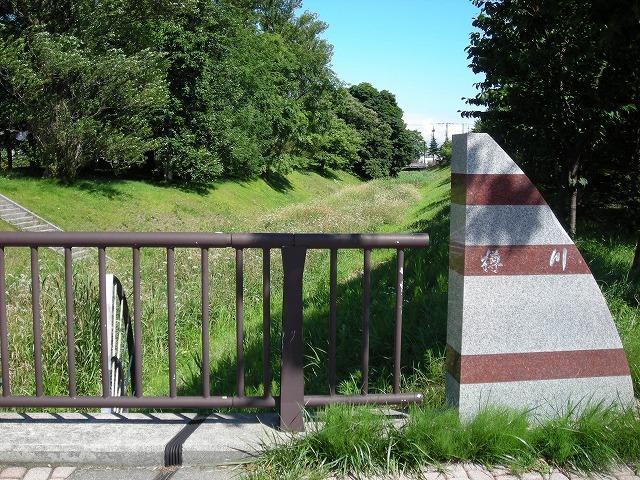 運河跡記念碑と岡崎文吉_f0078286_11234862.jpg