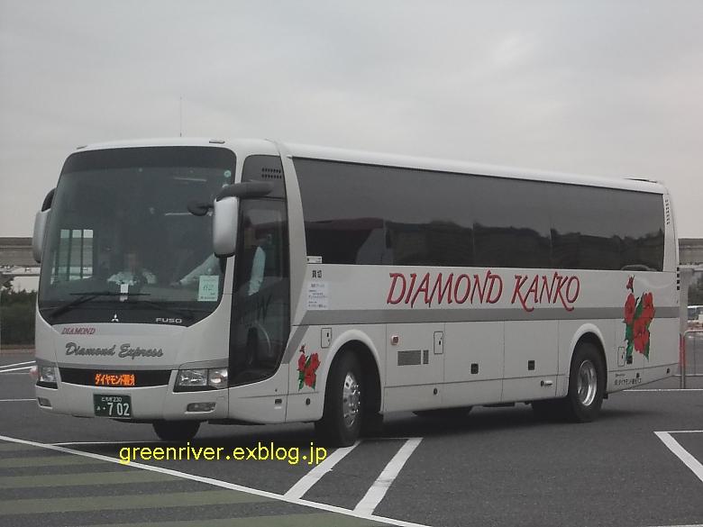 ダイヤモンド観光バス あ702_e0004218_20302884.jpg