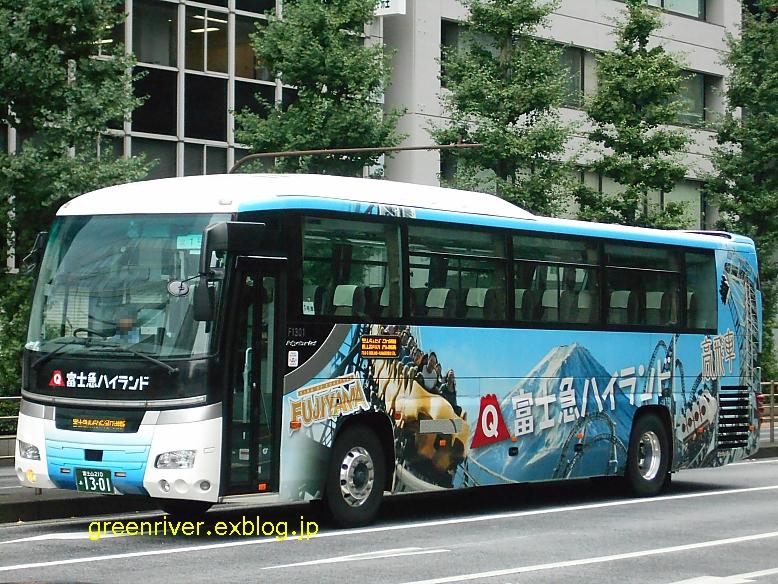 富士急山梨バス F1301_e0004218_20554666.jpg