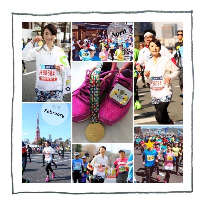 東京マラソン、再び。_a0231828_22095915.jpg