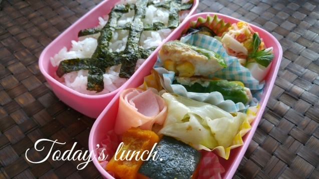 娘の野菜たっぷり弁当_c0124528_21241149.jpg