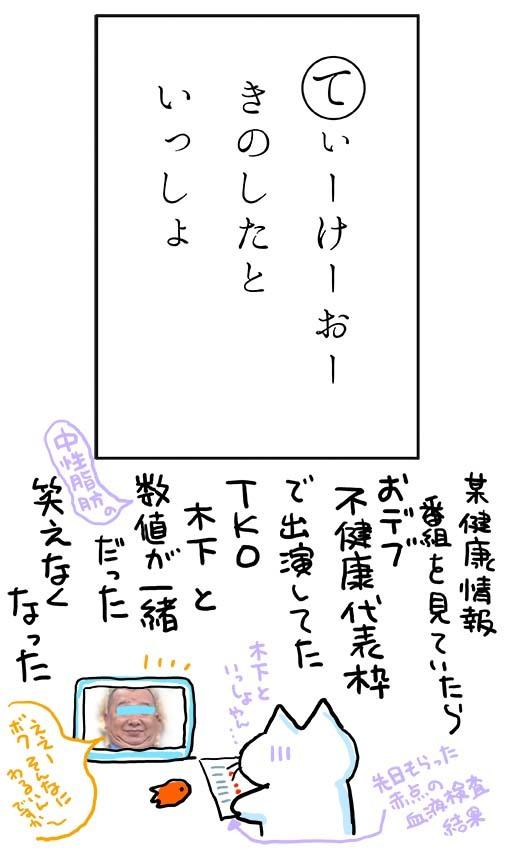 c0182243_00445330.jpg