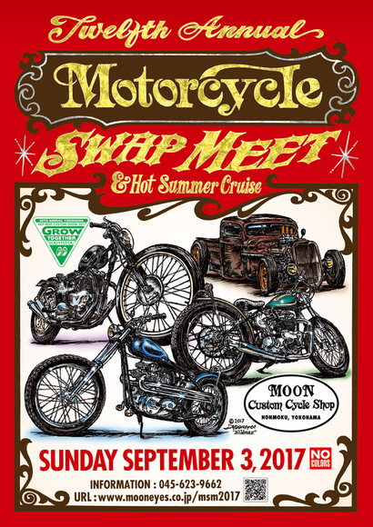 12th Annual Motorcycle Swapmeet & Hot Summer Cruise_e0182444_2081684.jpg
