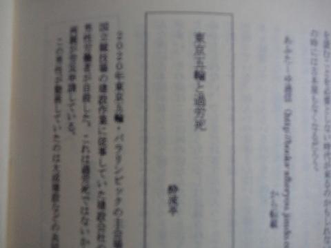 b0050651_851528.jpg