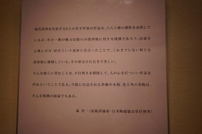 e0221358_00121954.jpg