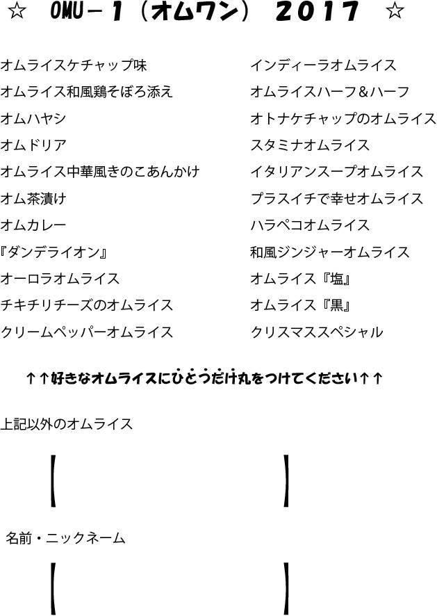 9月のお知らせ_b0129362_18531771.jpg