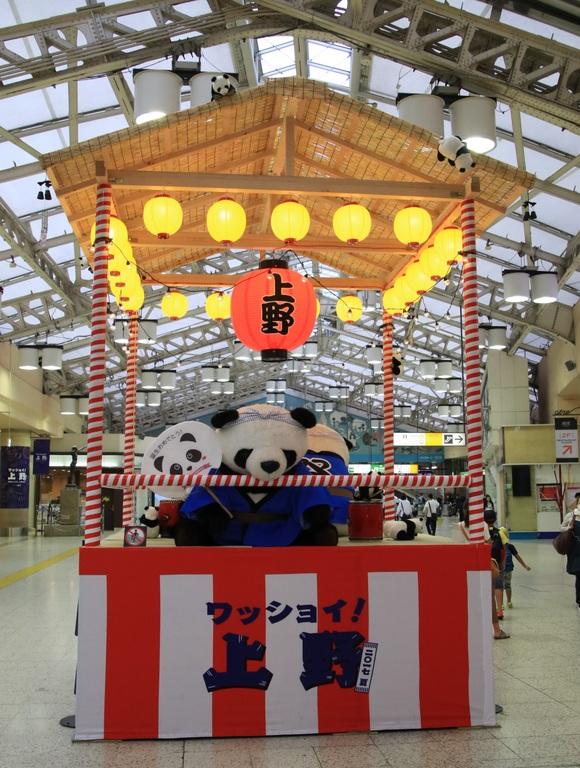 2017年 8月 上野駅 _d0202264_4584010.jpg