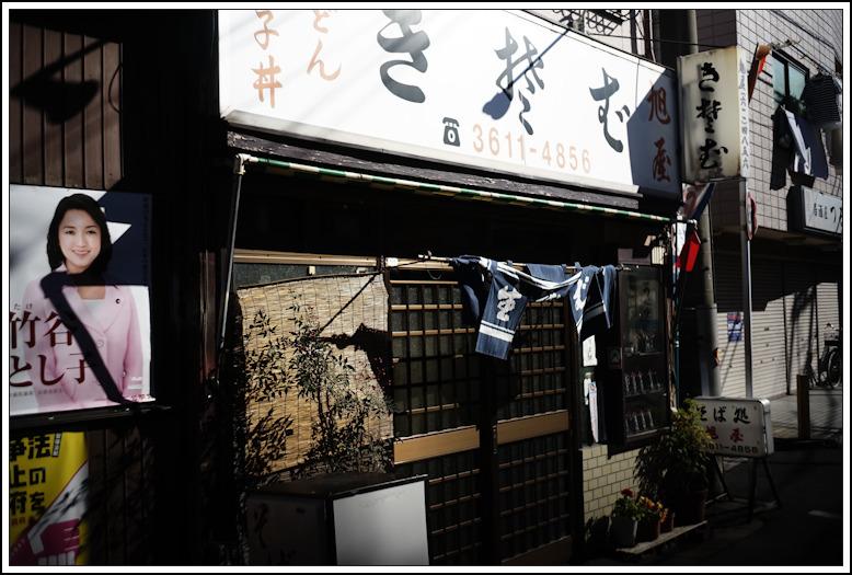 京島 -3_b0340572_12283958.jpg