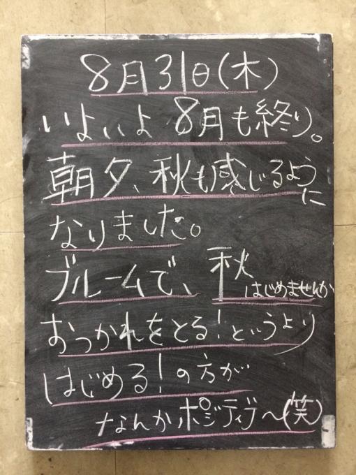 f0152875_08243412.jpg