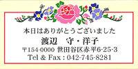 d0225198_10403188.jpg