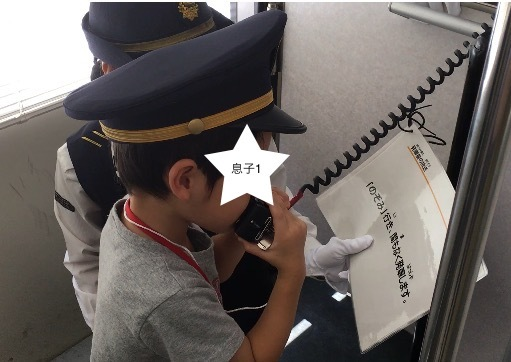JR東海30周年記念!静岡駅のお仕事体験イベント!(後編)_d0367998_13563051.jpg