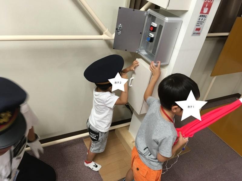 JR東海30周年記念!静岡駅のお仕事体験イベント!(後編)_d0367998_14361718.jpg