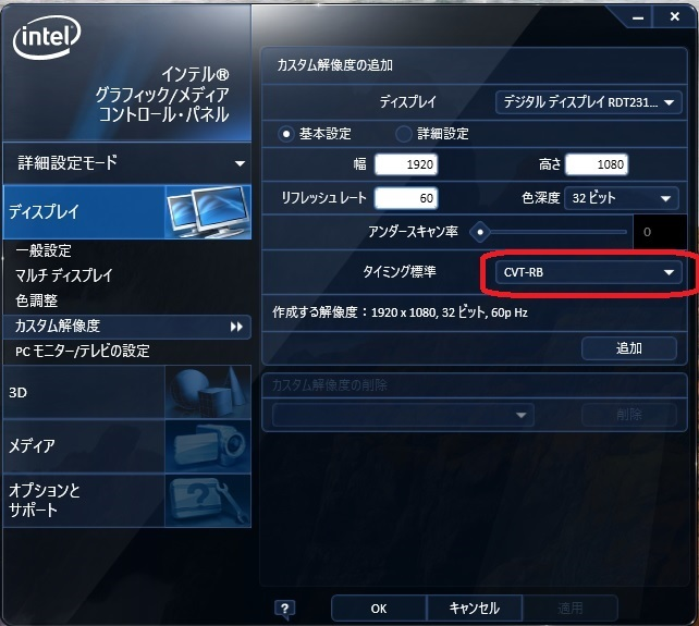 b0165802_06581075.jpg