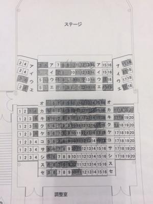 9月12日ひまわりの郷ホール 童謡コンサート チケット販売状況_f0144003_11353234.png