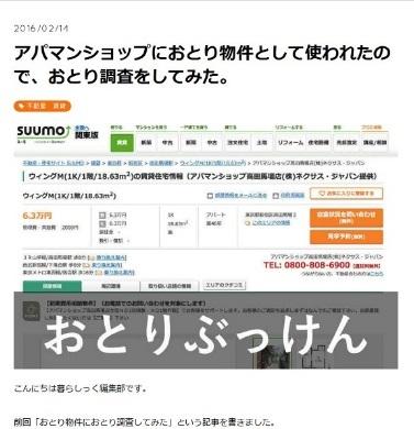 b0163004_06495872.jpg