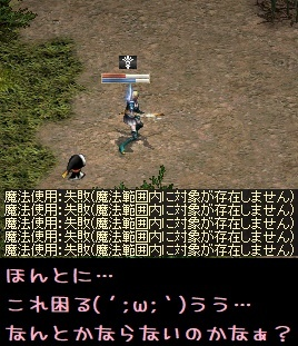 f0072010_21330917.jpg