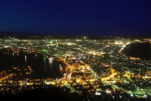 【New Open】函館山の麓に建つ 築80年の日本家屋_f0201310_10043167.jpg