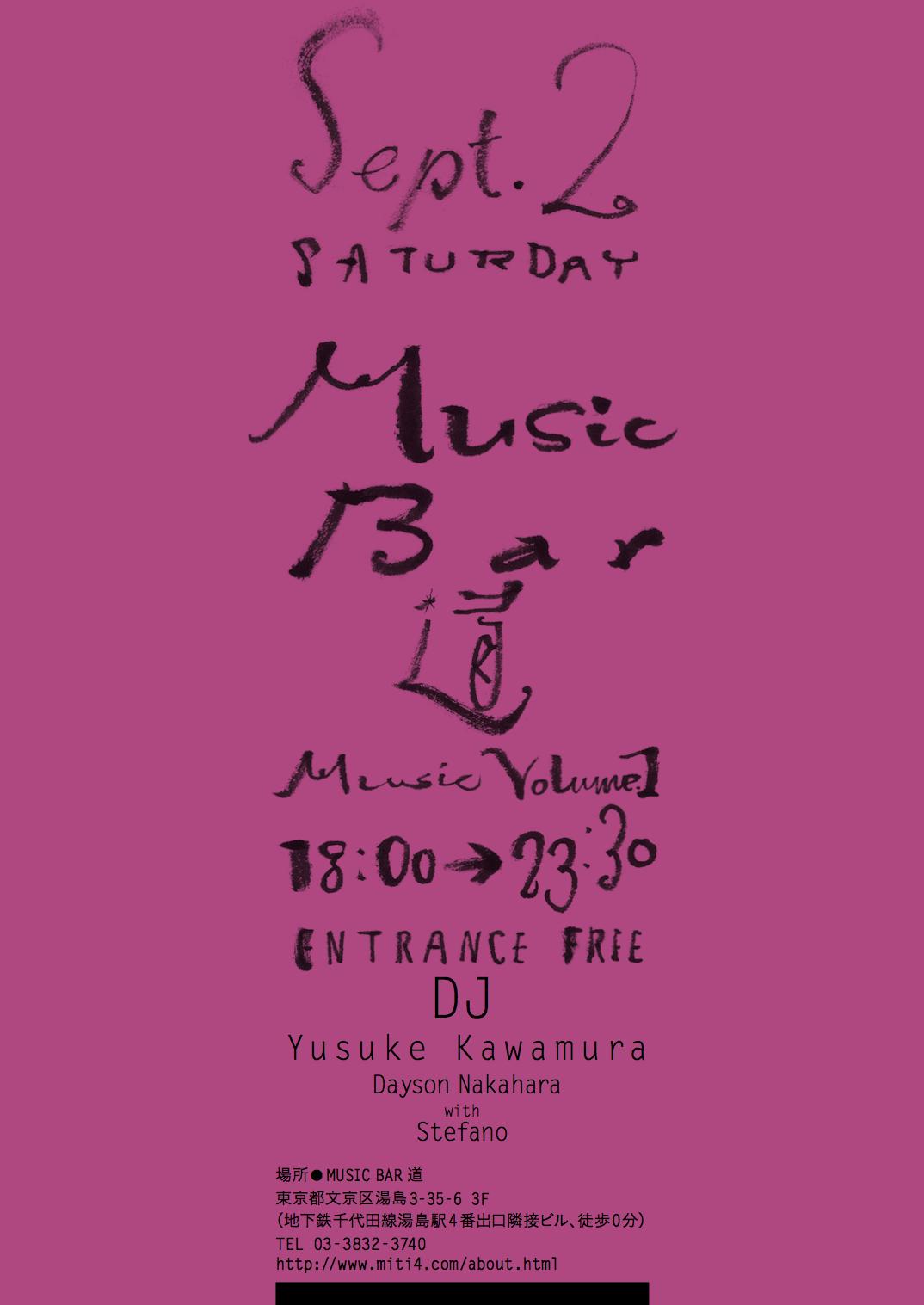 Music bar 道 music vol.1(2017.09.02)_f0205626_08420612.png