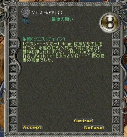 f0334429_00142500.jpg