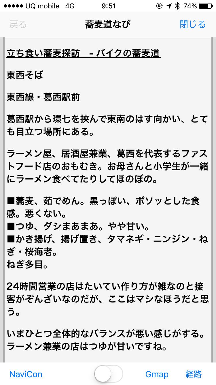 f0066030_10245065.jpg