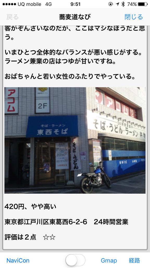 f0066030_10245106.jpg