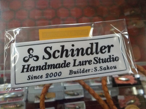 ・Schindler_a0165135_16342391.jpg