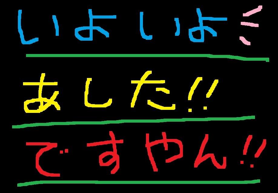 f0056935_19153907.jpg
