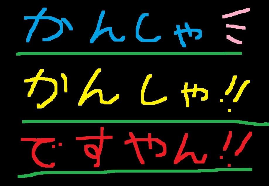 f0056935_19304155.jpg