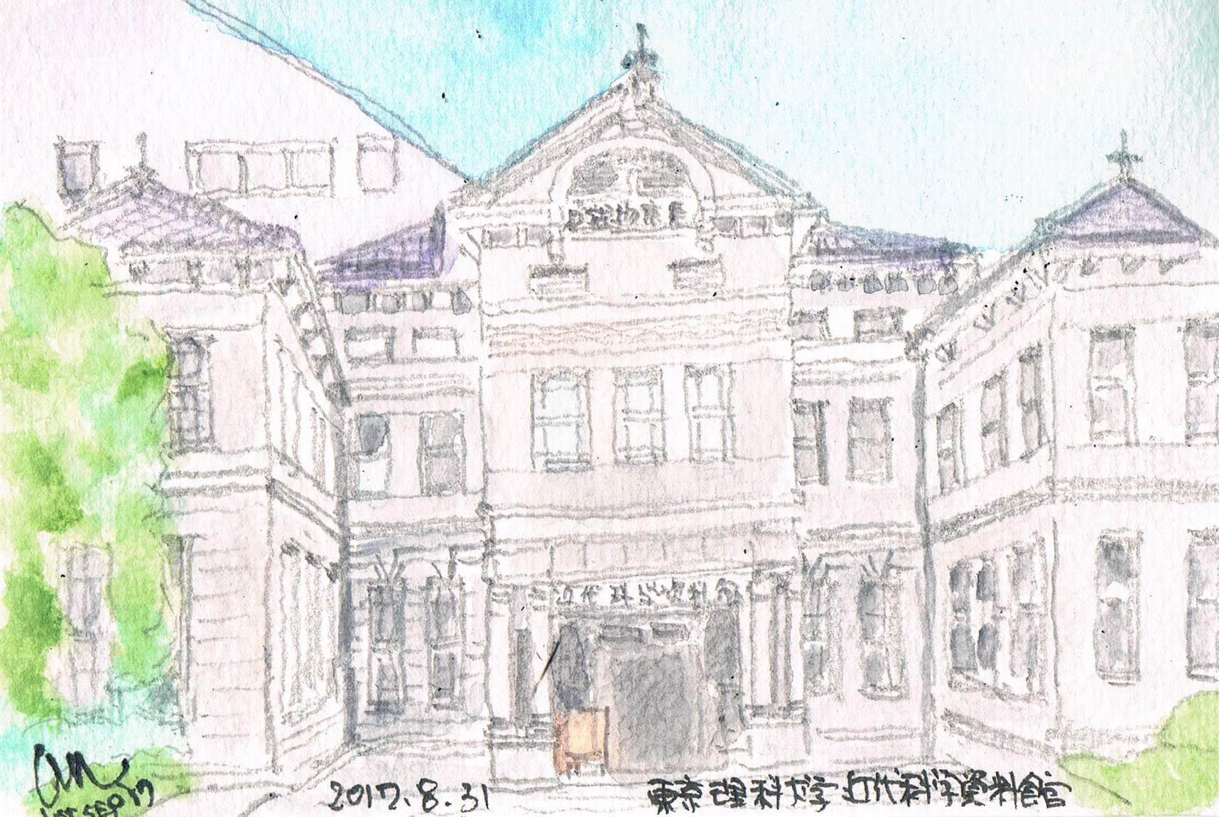 東京理科大学・近代科学資料館_e0232277_21523308.jpg
