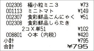 b0260581_14392461.jpg
