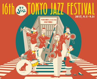 TOKYO JAZZ FESTIVAL_b0056983_16094983.png