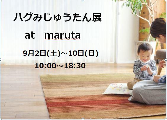 f0176387_18345136.jpg