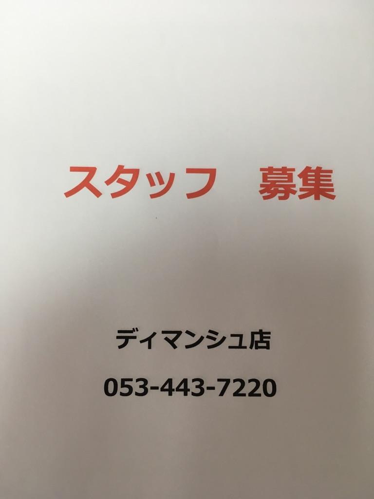 e0076692_1163992.jpg