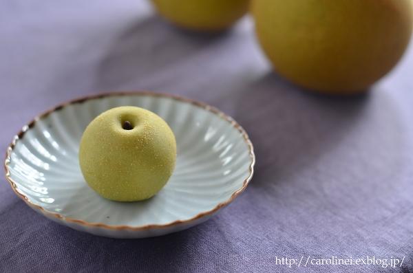 梨の練りきり  Homemade Japanese Pear Nerikiri_d0025294_20070253.jpg