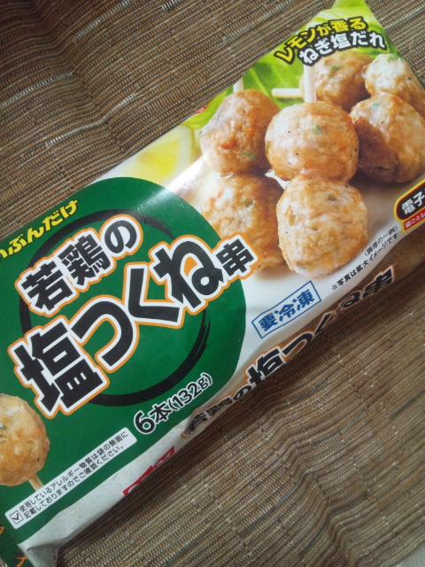 若鶏の塩つくね串_f0076001_0223026.jpg
