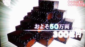 b0044404_17045182.jpg