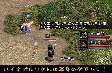f0072010_09501777.jpg