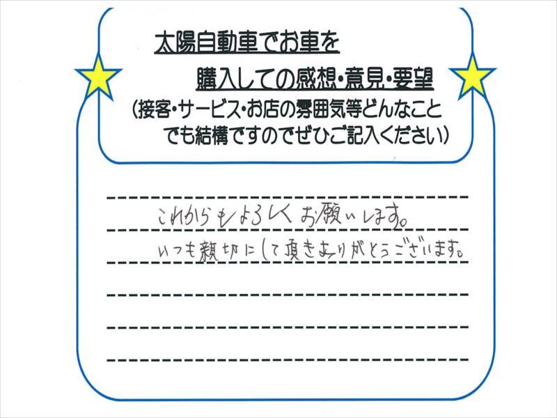 b0290122_958677.jpg