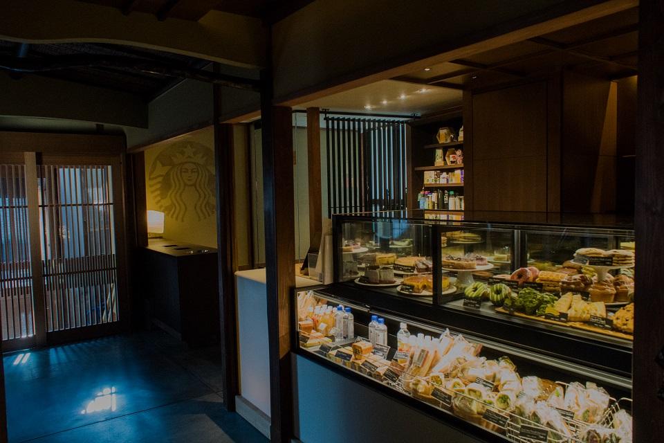 スターバックス コーヒー 京都二寧坂ヤサカ茶屋店_e0363038_16312852.jpg