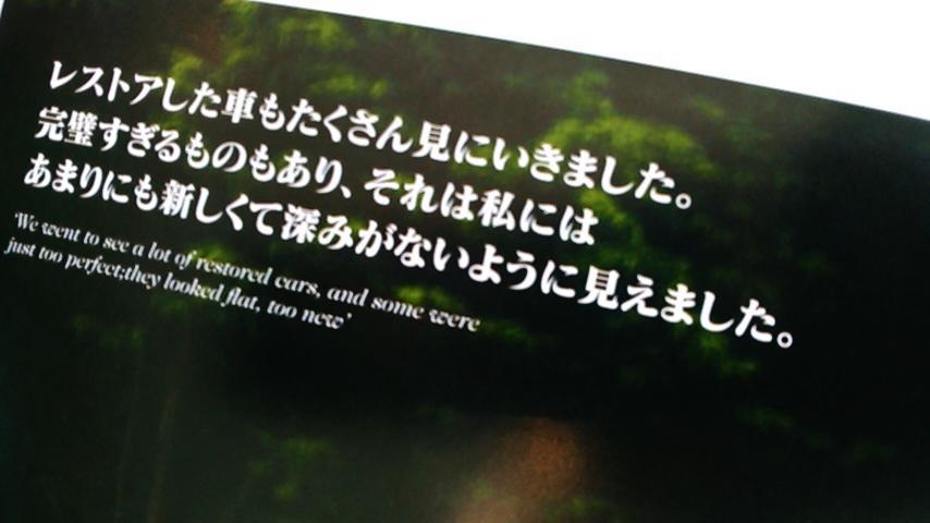c0099564_19151995.jpg