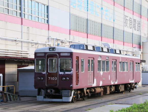 阪急正雀みたまま 7003F _d0202264_7301333.jpg