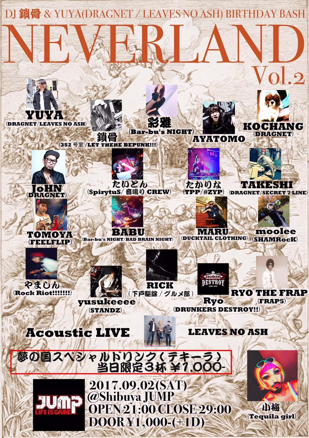 9/2 NEVERLAND Vol.2 @渋谷JUMP 出演キャンセルのお知らせ_c0187573_20323832.jpg
