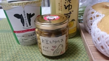 アスパラご飯_c0325278_18190413.jpg