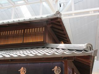 羽田空港 江戸小路の屋根_c0223192_21564734.jpg