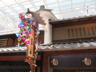 羽田空港 江戸小路の屋根_c0223192_21565690.jpg