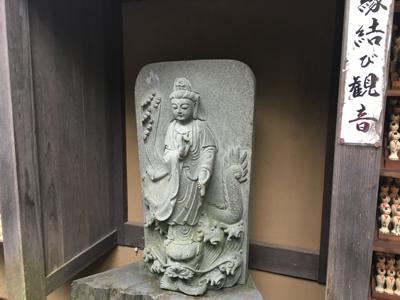 国宝瑞巌寺と円通院_a0283796_12015809.png