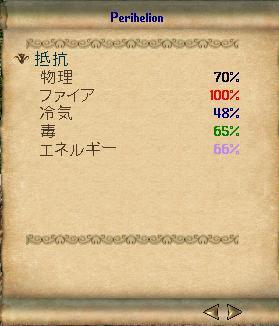 c0325013_21171414.jpg
