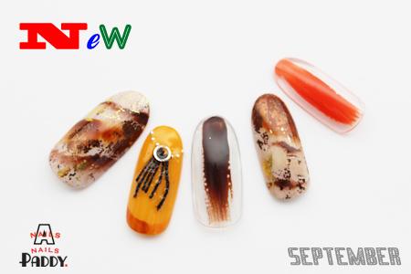 September NEW Design_a0117115_10301985.jpg