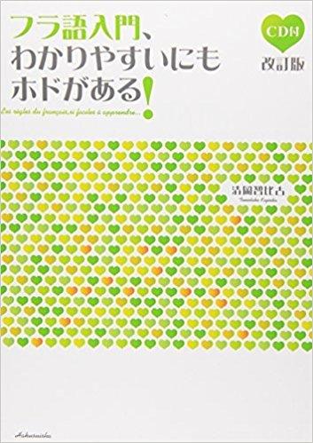 b0074416_19215995.jpg