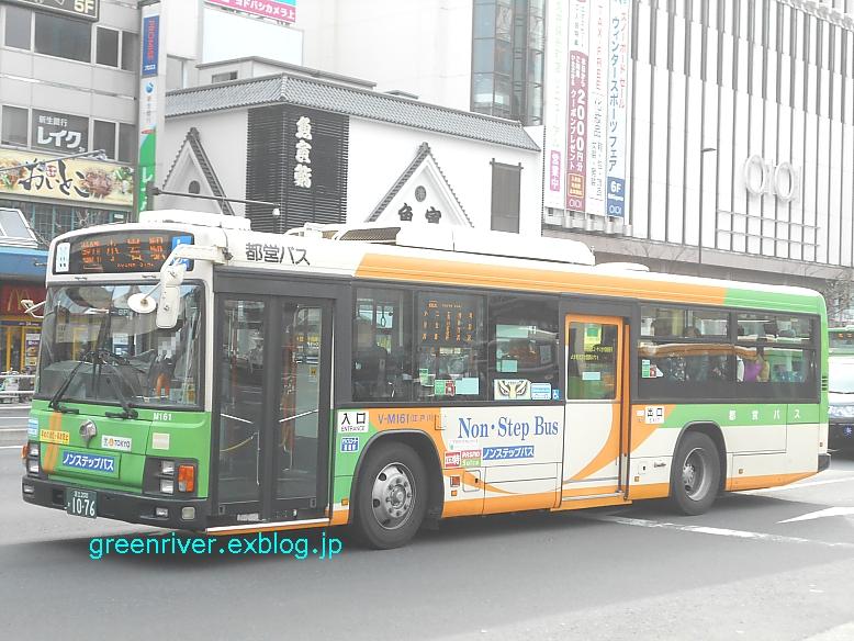 東京都交通局 V-M161_e0004218_20302243.jpg